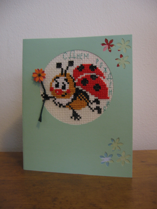 cross stitch cards theredhairedgirl