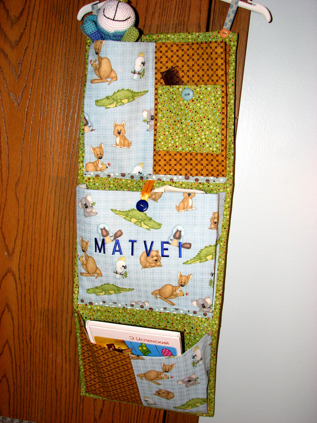 Wall Hanger for My Matvei